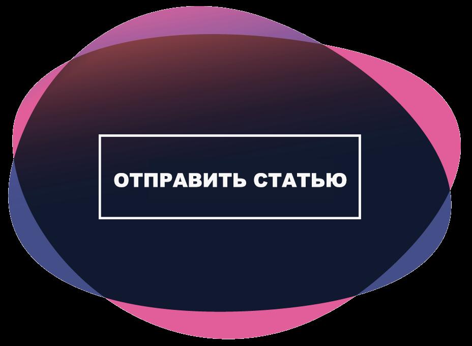 OTPRAVIT.png