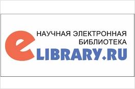 elibrary_ru.jpg